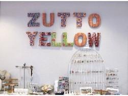 Showroom In Tokyo